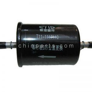 فیلتر بنزین ام وی ام MVM 530